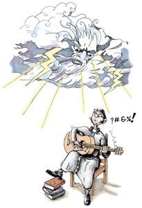16-Prayer-on-a-G-String-PB